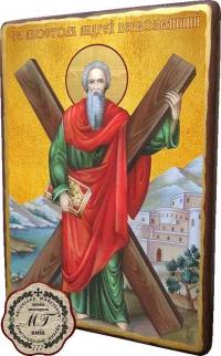 Мужская именная икона (Заказная. На дереве с позолотой)