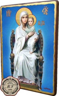 """Икона Богородицы """"Дарующая"""""""