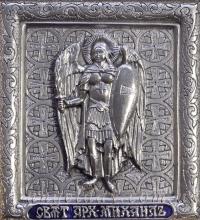 """Ікона """"Архангел Михаїл"""" (14х15, сріблення)"""