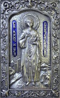 """Ікона іменна """"Пантелеймон Цілитель"""" (14х17, сріблення)"""