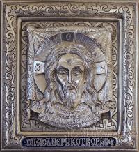 """Ікона Ісуса Христа """"Спас Нерукотворний"""" (13х14, сріблення)"""