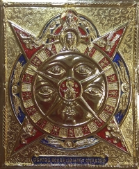 """Икона """"Всевидящее око Божие"""""""