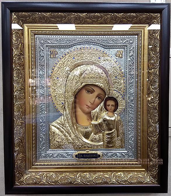 """Икона Богородицы """"Казанская"""" (позолота и серебрение) №1"""