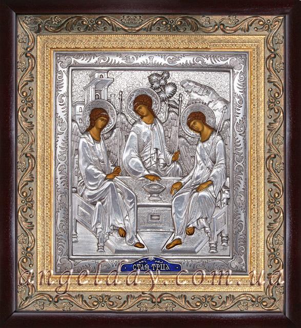 """Икона """"Святая Троица"""" (серебрение)"""