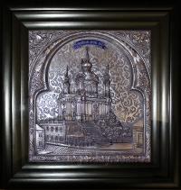 """Плакетка """"Андріївська церква"""" (30х32, сріблення)"""