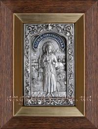 """Ікона іменна """"Ксенія Петербурзька"""" (сріблення, 14х17)"""