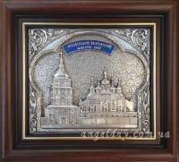 """Плакетка """"Михайлівський собор"""" (16х15, сріблення)"""