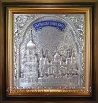 """Плакетка """"Софійський собор"""" (16х15, сріблення)"""