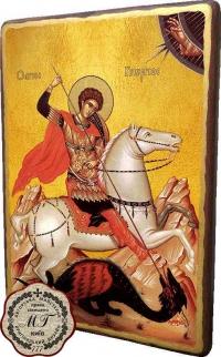 Икона Вашего Святого (Заказная. На дереве с позолотой)